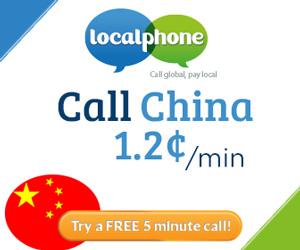 Бесплатные звонки в Китай